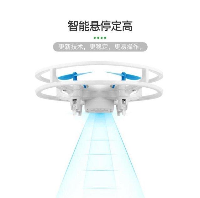 防撞ufo無人機小型遙控飛機飛碟玩具男孩小學生兒童迷你飛行器 秋冬新品特惠