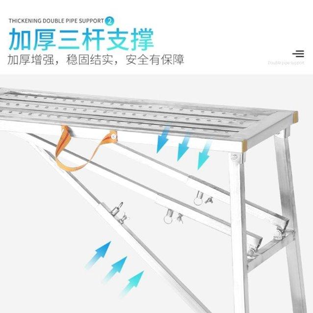 馬凳折疊升降多功能腳手架刮膩子裝修加厚便攜伸縮工程梯室內平臺 秋冬新品特惠