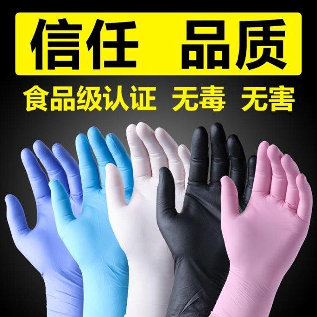 一次性手套女乳膠皮加厚防水專用橡膠緊手超薄款勞保黑色耐磨 秋冬新品特惠
