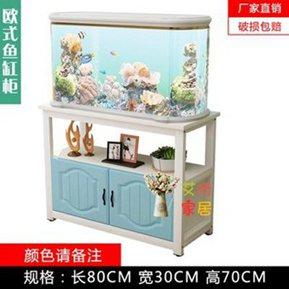魚缸底櫃 客廳隔斷玄關水族箱簡易家用魚缸底座多層烏缸置物架T 『718狂歡節』