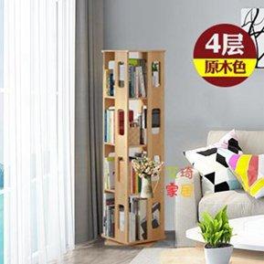 旋轉書架 實木現代簡約360度書櫃兒童創意書架簡易落地小書架T 『718狂歡節』