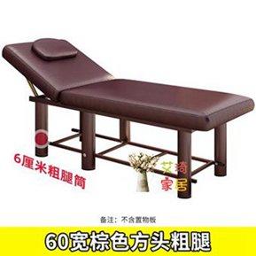 美容床 美容院專用折疊床家用熏蒸推拿全身美睫床T 秋冬新品特惠