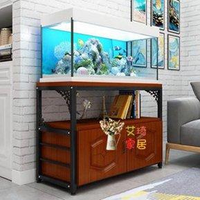 魚缸底櫃 鋼木歐式魚缸底櫃金屬底座底架不銹鋼草缸魚缸架子水族箱底櫃定做T 秋冬新品特惠
