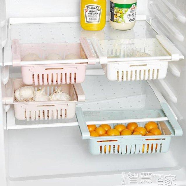 收納盒冰箱內保鮮自由可伸縮收納盒托盤藍掛籃籃抽屜抽拉式筐整理架底盤 LX  秋冬新品特惠