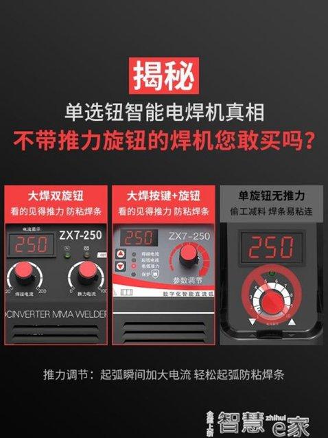 電焊機大焊電焊機220v家用小250 315兩用380v全自動小型全銅雙電壓焊機 LX  秋冬新品特惠