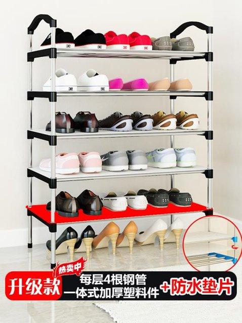 簡易鞋架子家用經濟型門口放收納多層防塵鞋櫃宿舍大容量室內好看 LX  秋冬新品特惠