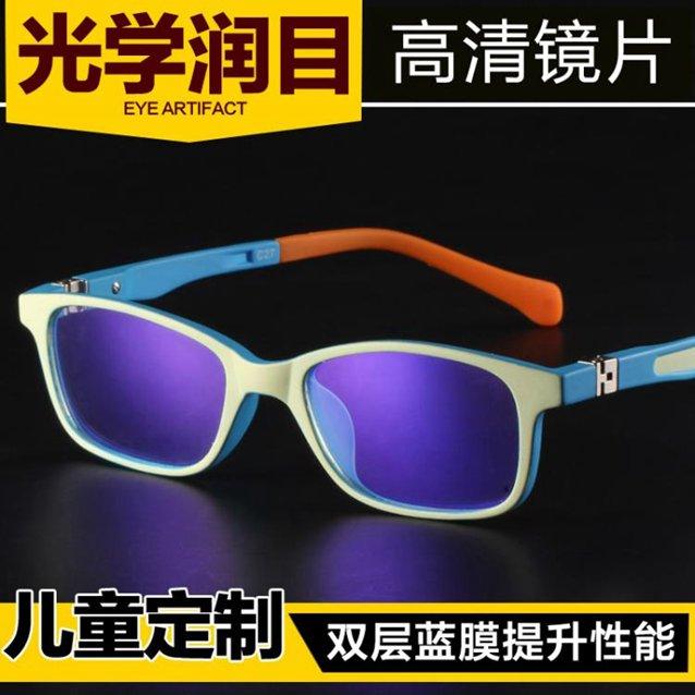 Bertha兒童防藍光眼鏡男女防輻射眼睛防電腦護目鏡游戲平光鏡  秋冬新品特惠