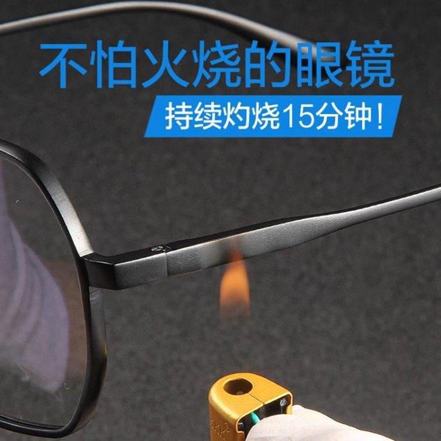 男士變色眼鏡防輻射抗藍光眼睛男潮大框平光護目鏡女電腦大臉  秋冬新品特惠