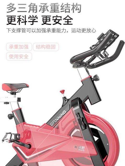 交換禮物動感單車動感單車家用全包超靜音運動自行車健身車腳踏室內健身房器材 LX 秋冬新品特惠