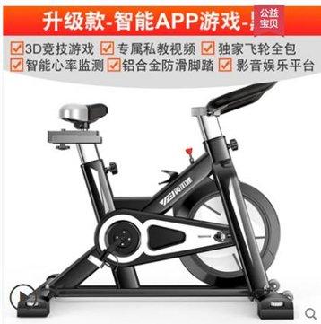 交換禮物動感單車英爾健動感單車超靜音家用健身車健身器材磁控腳踏運動自行車 LX 秋冬新品特惠