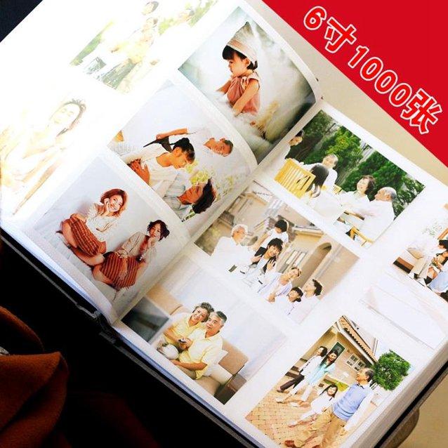 麻紋皮革6寸1000張相冊插頁式影集大容量家庭寶寶成長紀念冊本 秋冬新品特惠
