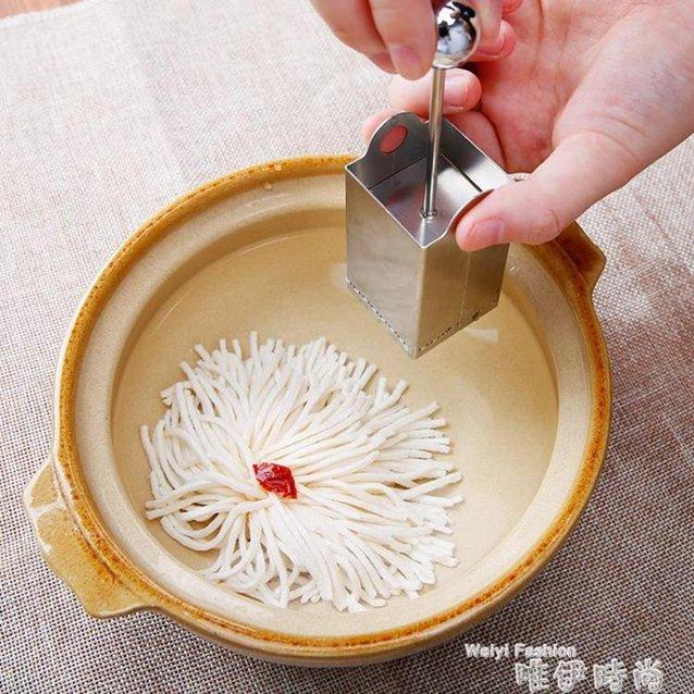 304不銹鋼菊花豆腐模具 廚房器豆腐絲刀 diy切文思豆腐工具 唯伊時尚  秋冬新品特惠