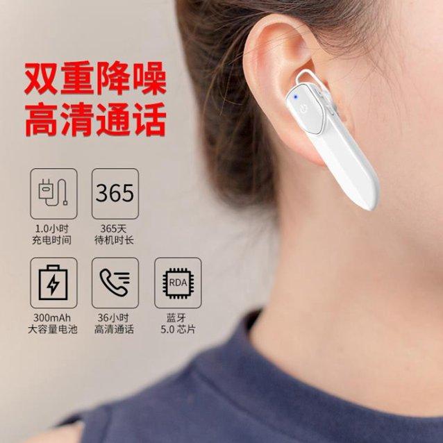 藍芽耳機真無線藍芽耳機單耳5.0掛耳入耳式防水降噪入耳塞式開車商務騎手專用 秋冬新品特惠