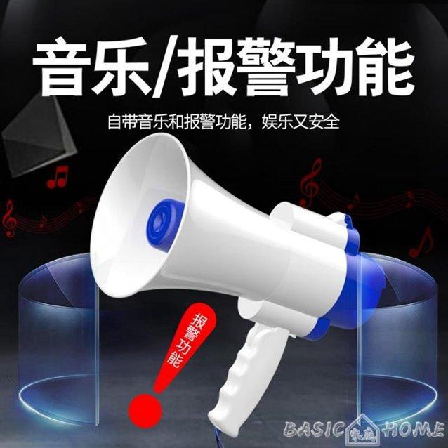 擴音器錄音喇叭揚聲器戶外地攤叫賣器手持宣傳可充電喊話擴音器喇  秋冬新品特惠
