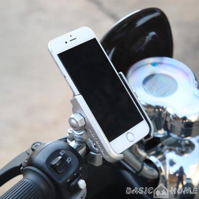 手機支架摩托車手機導航支架鋁合金山地自行車手機架手機固定架機車裝備  『718狂歡節』