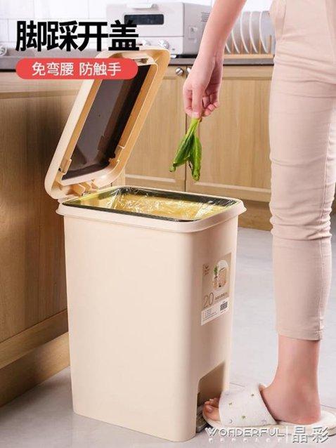 垃圾桶垃圾桶家用帶蓋分類廁所衛生間大號廚房創意客廳臥室圾拉有蓋腳踏LX 免運 秋冬新品特惠