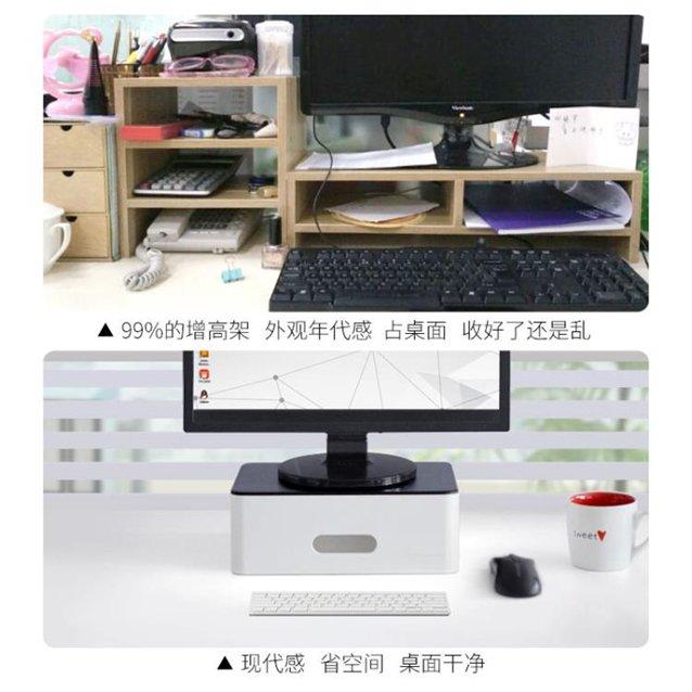 電腦增高架 電腦顯示器增高架子辦公室桌面收納盒臺式屏幕置物墊高『718狂歡節』