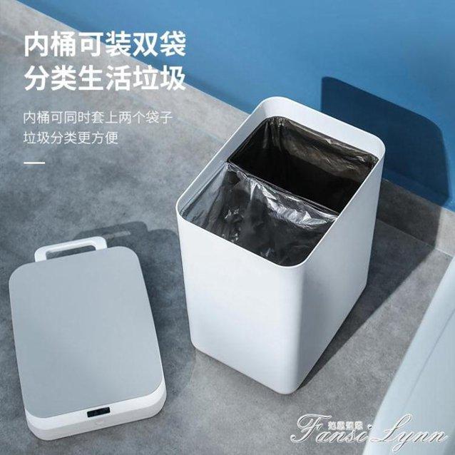 家用智慧垃圾桶高檔自動感應帶蓋客廳廚房廁所衛生間分類簡約現代HM  秋冬新品特惠