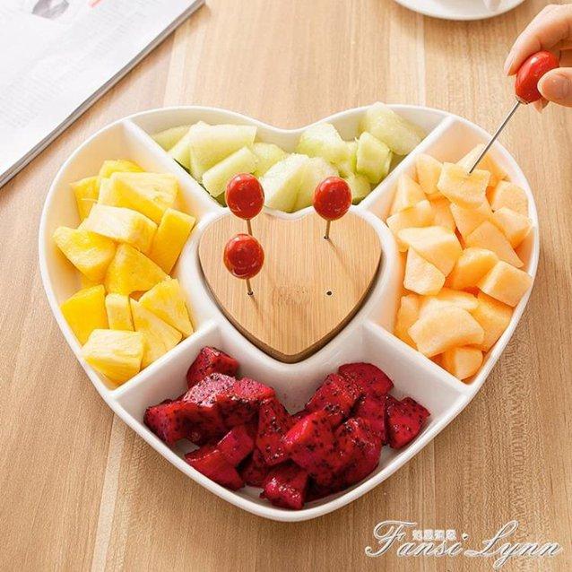 創意陶瓷水果盤家用簡約果盤日式零食盤分格沙拉盤客廳點心干果盤  秋冬新品特惠