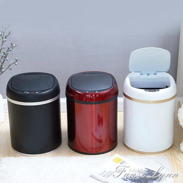 智慧感應式垃圾桶大號創意客廳廚房臥室書房衛生間家用桶辦公室桶HM  秋冬新品特惠
