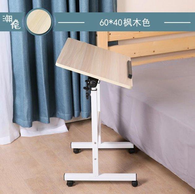 床邊桌電腦桌懶人桌臺式家用床上書桌簡約小桌子簡易折疊桌可行動床邊桌  秋冬新品特惠