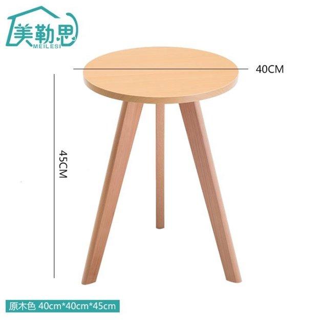 小圓桌北歐茶幾小戶型 現代茶幾桌 實木邊幾角幾 茶桌簡約洽談小圓桌  『718狂歡節』