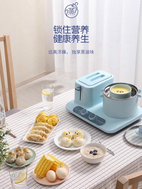 烤麵包機 DL-3405三明治早餐機多功能家用烤面包機吐司多士爐 秋冬新品特惠