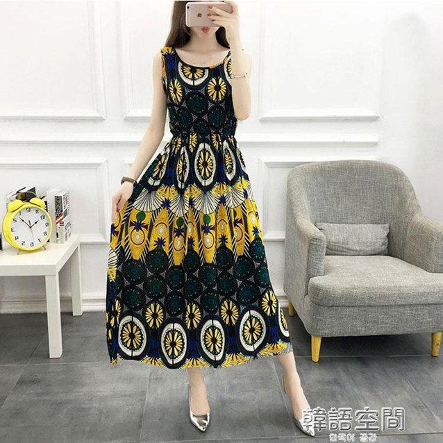 洋裝洋裝女2020夏季新款碎花無袖人造棉背心裙大碼印花綿綢長裙 秋冬新品特惠