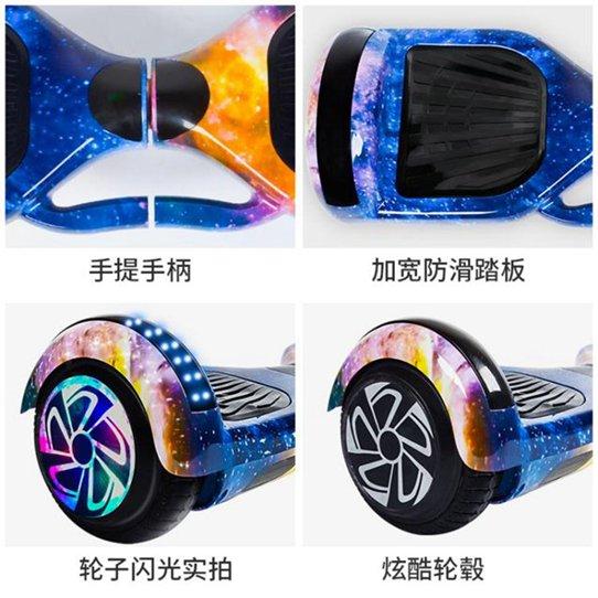 兩輪體感電動平衡車智慧成人平行車學生雙輪代步車兒童自平衡車 MKS免運 秋冬新品特惠