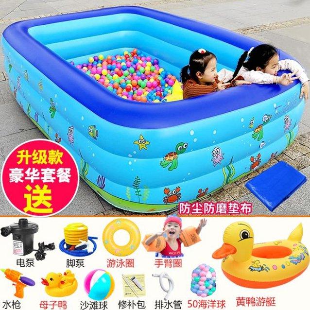 充氣泳池 盈泰兒童游泳池充氣加厚超大號家庭用寶寶海洋球池嬰兒成人泳池 秋冬新品特惠