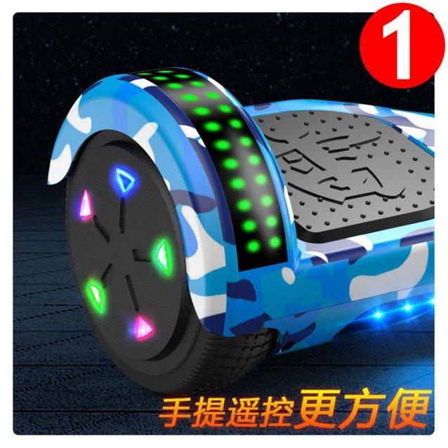 雷龍手提兩輪電動平行車兒童成人雙輪智慧體感代步學生自平衡車 MKS免運 秋冬新品特惠