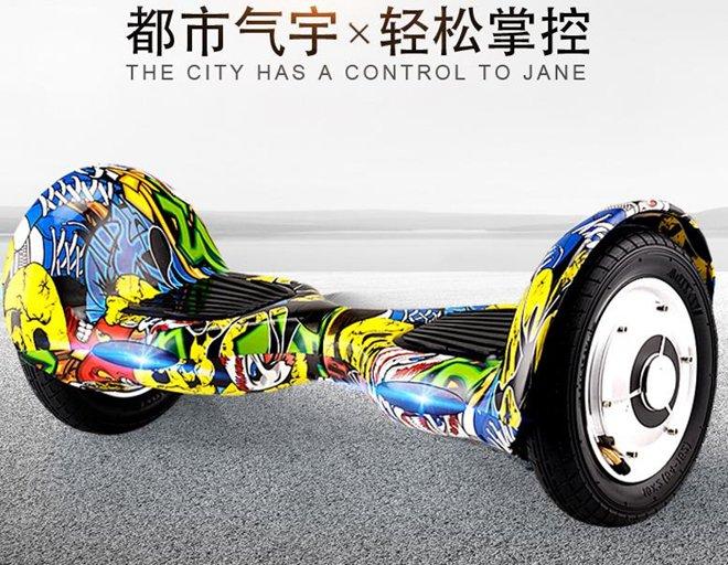 平衡車 10寸電動平衡車雙輪代步車成人兩輪思維車扭扭漂移自體感智慧 家 秋冬新品特惠