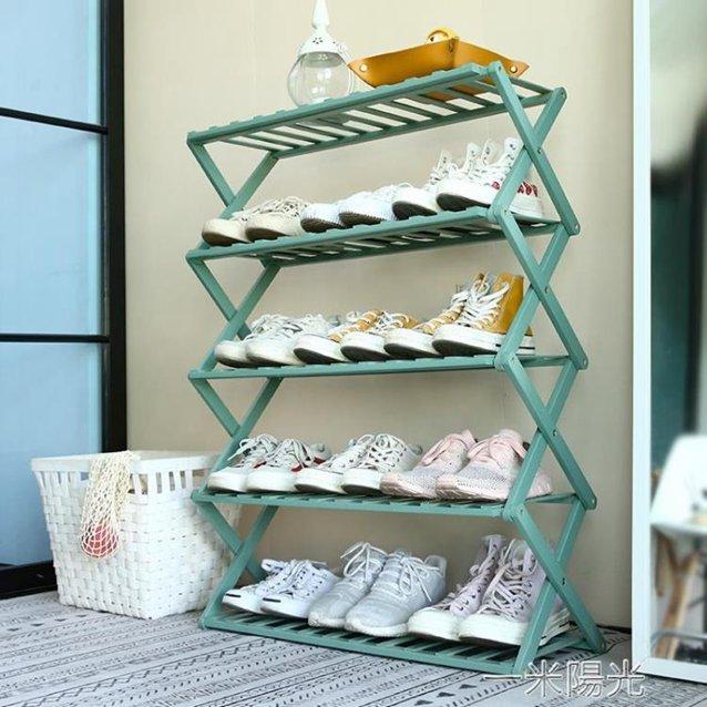 可摺疊鞋架宿舍鞋子收納神器寢室鞋盒省空間抖音多層鞋櫃學生透明  秋冬新品特惠
