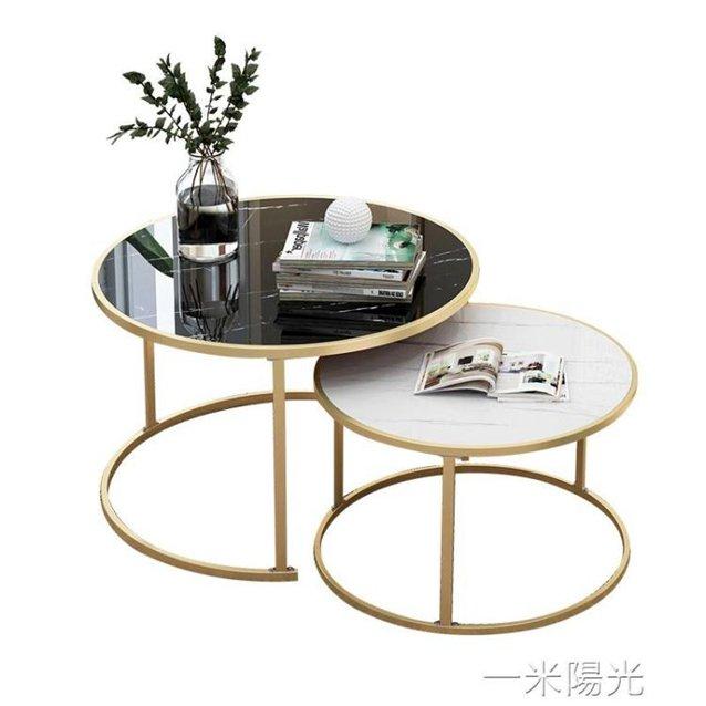 小茶幾簡約現代家用小戶型客廳小圓桌北歐ins風臥室沙發邊桌桌子   秋冬新品特惠