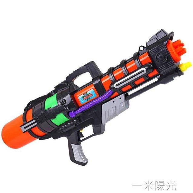 水槍兒童超大號容量噴水槍成人高壓呲水搶滋次打水仗神器男孩玩具  秋冬新品特惠