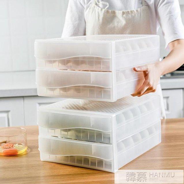 冰箱用放雞蛋的收納盒抽屜式保鮮雞蛋盒收納蛋盒架托裝雞蛋收納托  YTL 秋冬新品特惠
