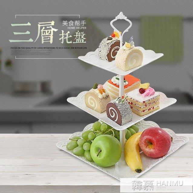 歐式三層水果盤甜品臺多層蛋糕架干 果盤 茶點心托盤甜品臺生日趴 秋冬新品特惠