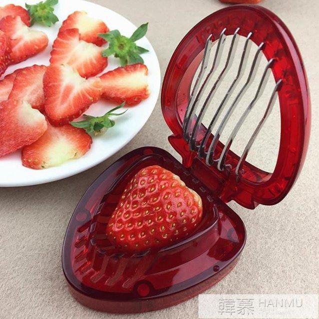 切草莓神器草莓切片器草莓切片機蛋糕水果拼盤廚房切草莓分割工具 秋冬新品特惠