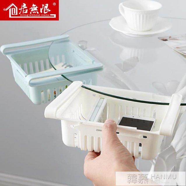 抽拉式冰箱保鮮收納盒可伸縮廚房用品家用大全食品儲存箱雞蛋托盤  YTL 秋冬新品特惠