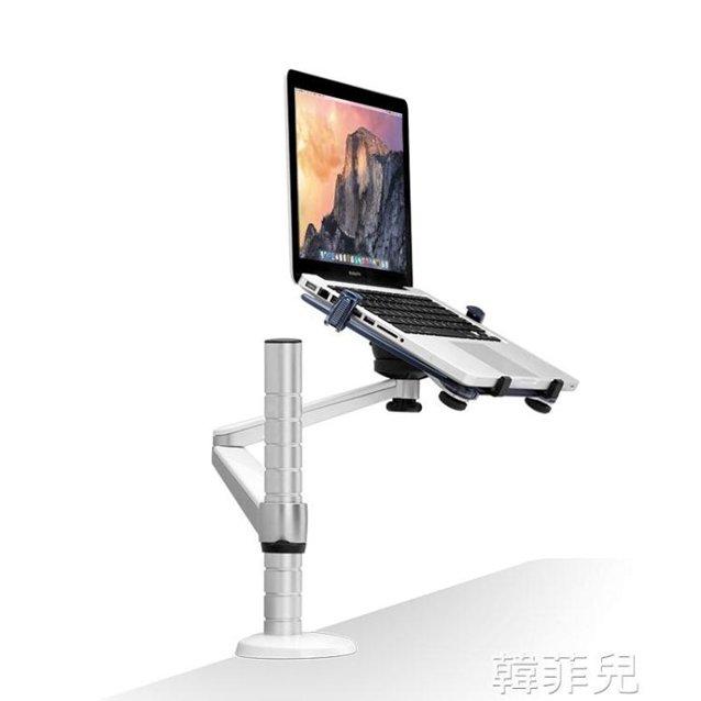 電腦支架 桌面筆記本電腦支架子抬增高升降散熱底座墊顯示器平板托架 秋冬新品特惠