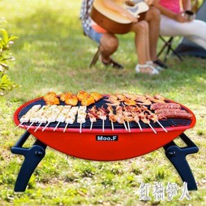 炭烤架 燒烤架戶外小型迷你碳爐子家用木炭烤肉烤串野外折疊便攜燒烤爐全館85折~ 秋冬新品特惠