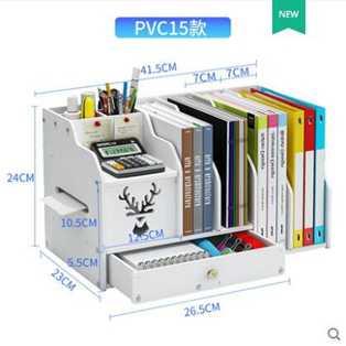 文件架桌面文件收納置物架辦公室a4文件框檔案收納整理資料架多層文件欄 秋冬新品特惠