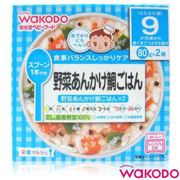 【安琪兒】日本原裝進口【WAKODO和光堂】R31蔬菜鯛魚飯160g