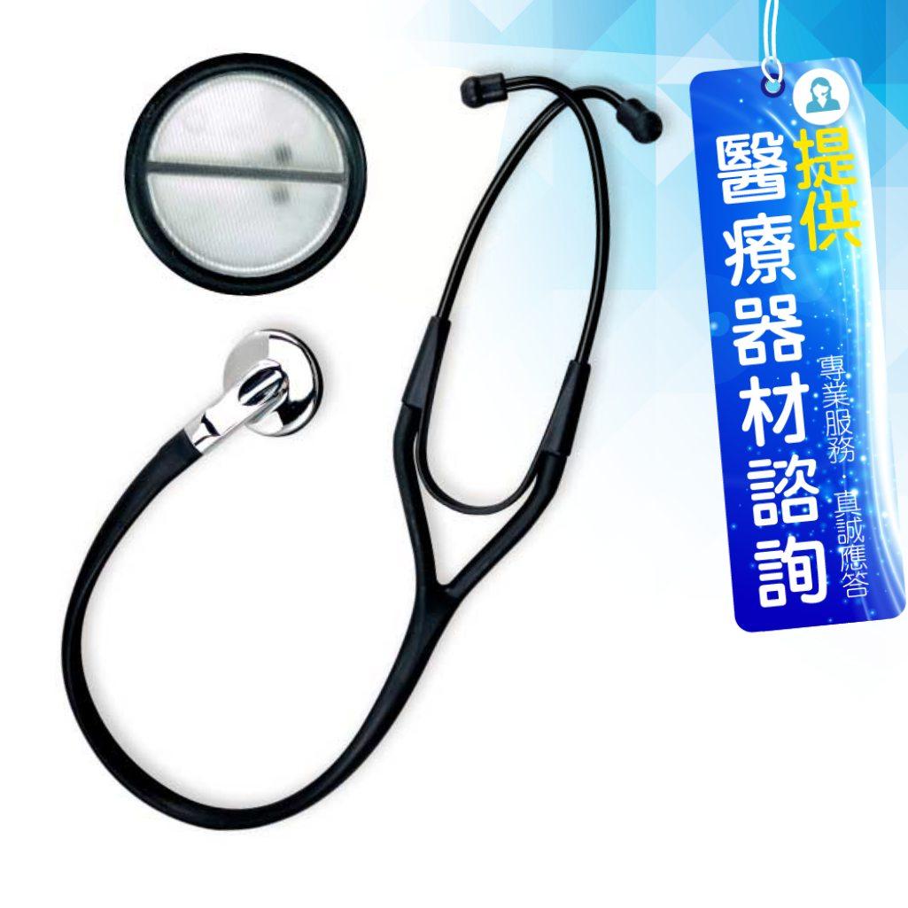 來而康 心臟科 Spirit 精國聽診器 (未滅菌) CK-P745P 單面聽診器