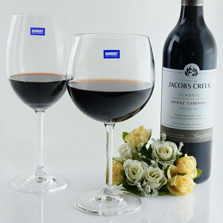 【曉風】水晶紅酒杯6入裝*《Banquet Crystal Baloon(球型紅酒杯)水晶葡萄酒杯 570ml 》 0