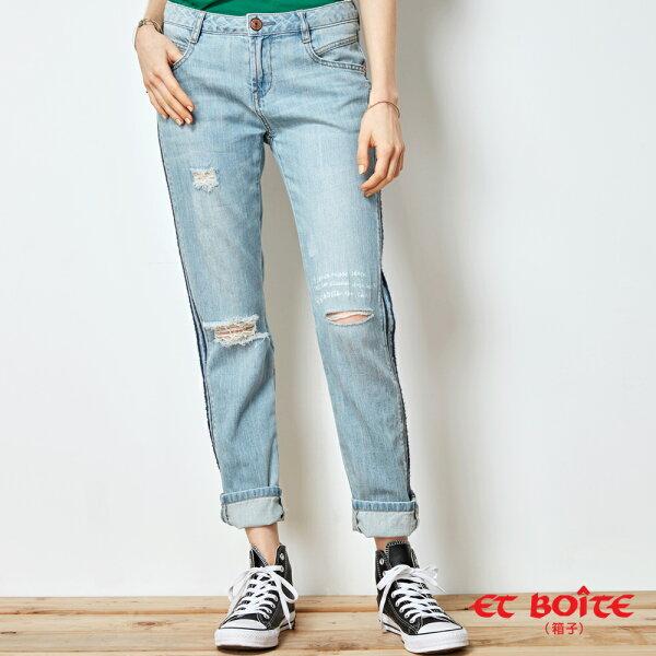 【春夏新品】率性刷破側邊條印花微彈直筒褲(淺藍)-BLUEWAYETBOiTE箱子