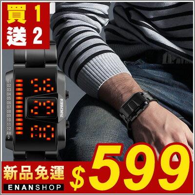 ★買1送2★惡南宅急店【0543F】SKIME 時尚腕錶防水錶電子錶夜光錶LED錶路跑錶 女錶男錶對錶