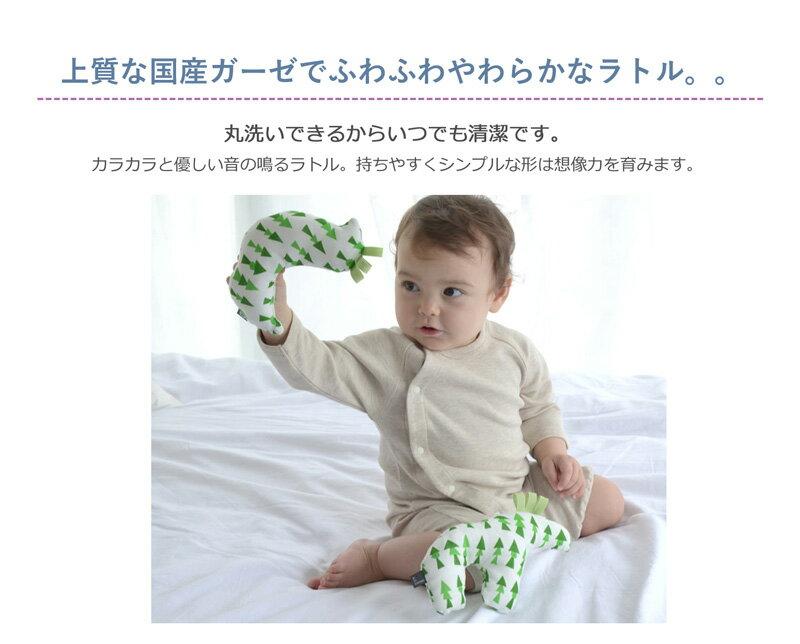 日本製 D'BY DADWAY 六重紗安撫玩偶-日本必買 日本樂天代購 (2054) 2