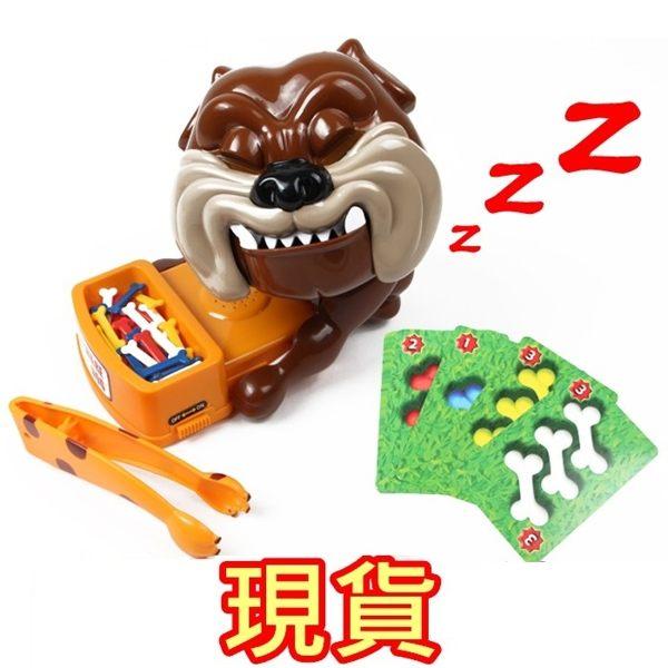 小心惡犬 玩具 遊戲 桌游 偷骨頭 砸派機 聚會 整人玩具 麻將 恐龍充氣衣 玖壹壹【RS426】