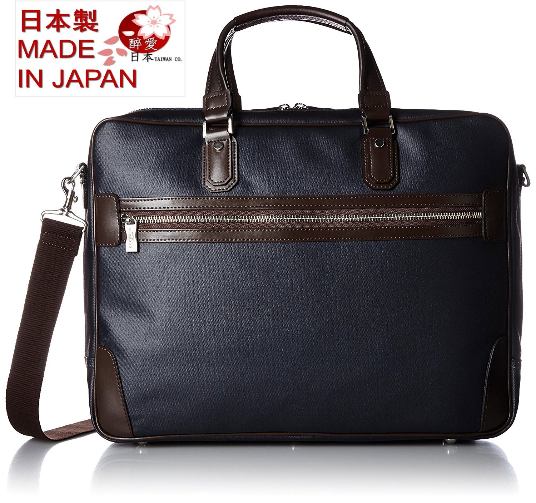 <br/><br/> 【醉愛·日本】日本製防潑水商務包/公事包,EVERWIN實用至上,品味至極! 海軍藍<br/><br/>
